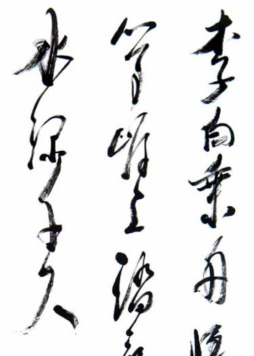 Chinese style images