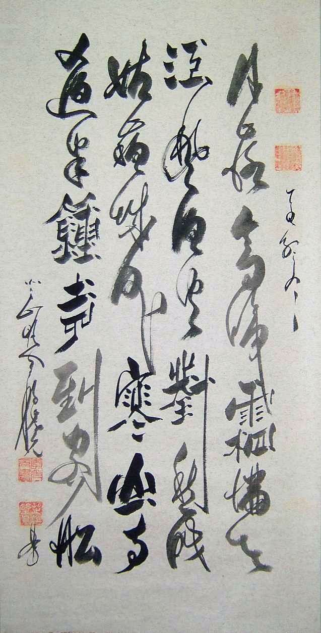 Styles of chinese calligraphy